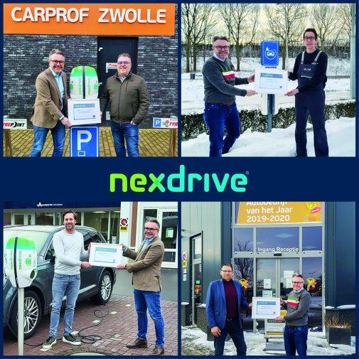 NexDrive